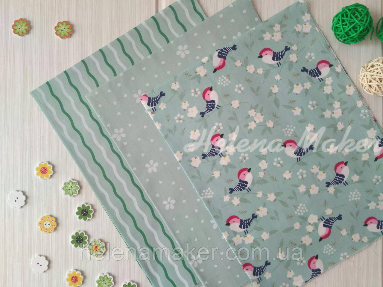 Набор ткани для рукоделия зеленый с птичками  (3 отреза  40*50 см)