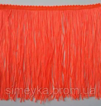 Бахрома танцювальна помаранчева (лапша, локшина) для одягу 15 см, тасьма 1 см, довжина ниток 14 см