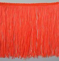 Бахрома танцювальна помаранчева (лапша, локшина) для одягу 15 см, тасьма 1 см, довжина ниток 14 см, фото 1