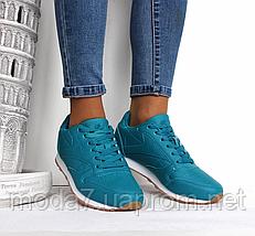 Женские кроссовки Reebok Classic бирюзовые реплика, фото 2