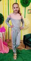 Модный прогулочный костюм для девочки св. серый+ пудра КОМБИНАЦИЯ трикотаж с люрексом 134,140,146,152см