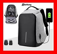 XD Design Городской Рюкзак Bobby антивор с USB зарядкой!