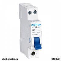Модульный переключатель NZK2-32 1Р 32А 2 положения (CHINT)