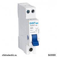 Модульный переключатель NZK1-32 1P 32А 3 положения (CHINT)