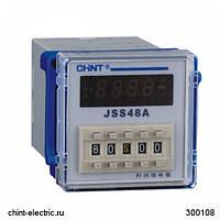 Реле времени JSS48A-P3 8-контактный двух групповой переключатель с 3х-значной настройкой одиночной задержки питания индикаторного типа 999s