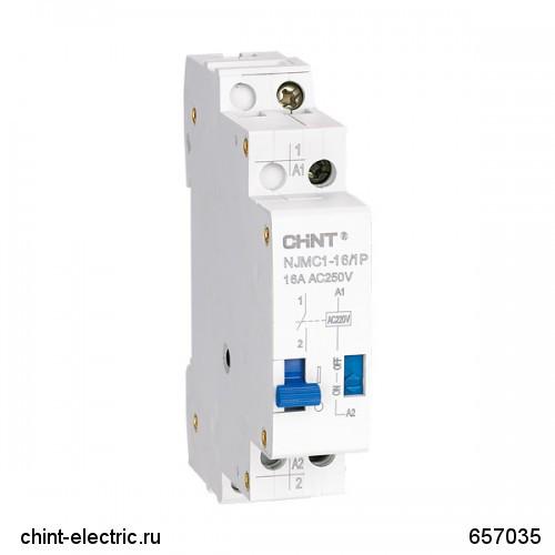 Импульсное реле NJMC1-16/2P AC230V (CHINT)