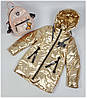 Куртка для девочки  NK 8831 весна-осень, размеры на рост от 134 до 158 возраст от 8 до 13 лет