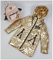 Куртка для девочки  NK 8831 весна-осень, размеры на рост от 134 до 158 возраст от 8 до 13 лет, фото 1