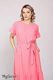 """Платье для беременных и кормящих """"ZANZIBAR"""", ярко-розовое, фото 5"""