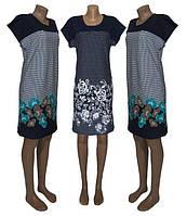 Новые расцветки в серии женских платьев Damask!