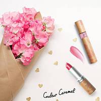 Акция Сouleur Caramel в День счастья!