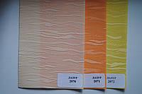 Ткани для рулонных штор LAZUR, фото 1