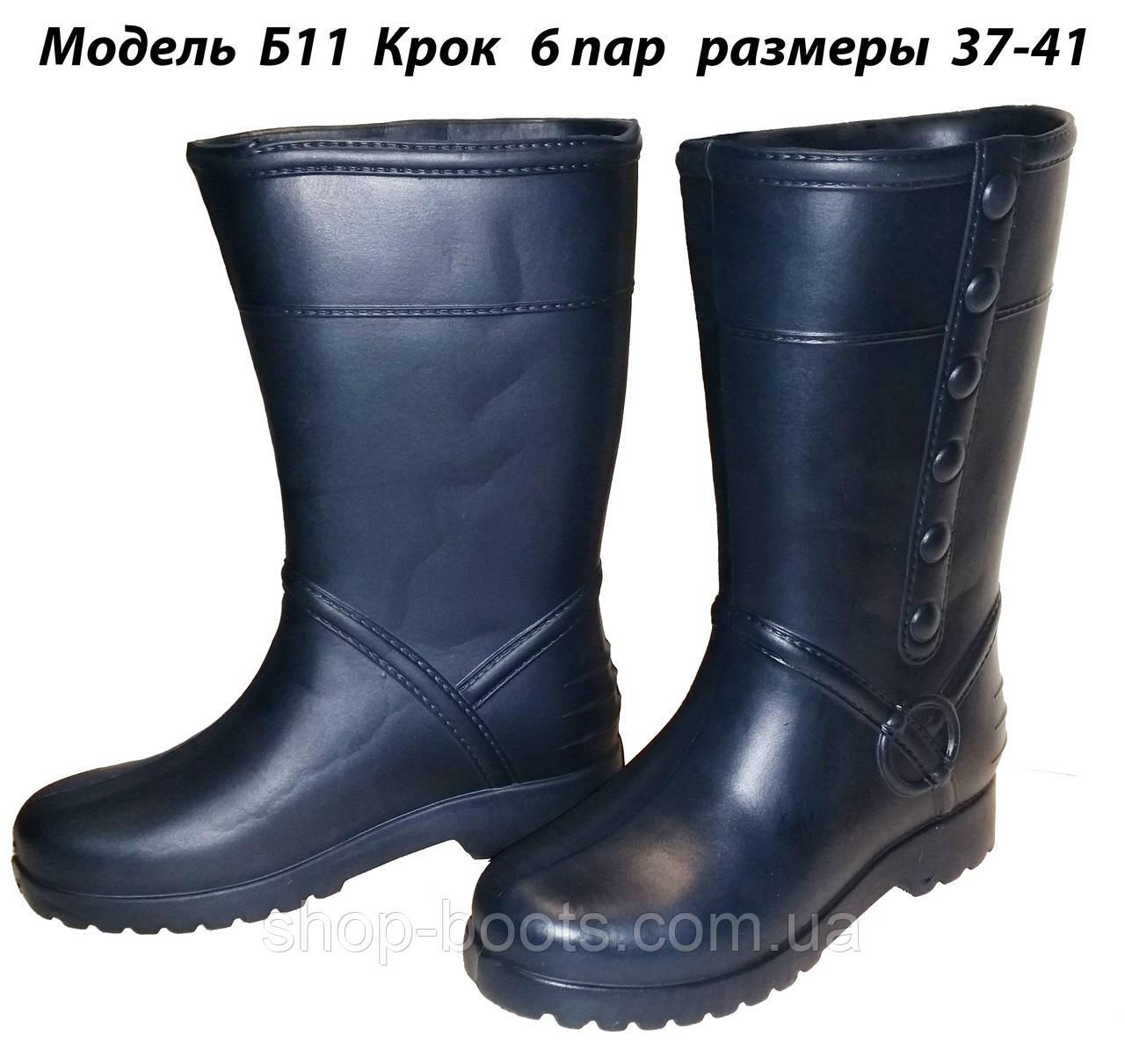 Женские сапоги с пены оптом Крок. 37-41рр. Модель Крок  Б11
