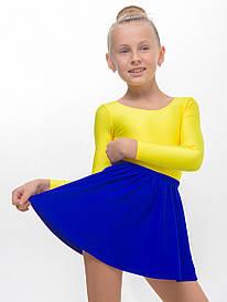 Спідниця дитяча для танців СИНЯ
