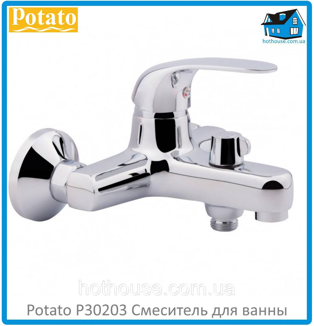 Смеситель для ванны Potato P30203