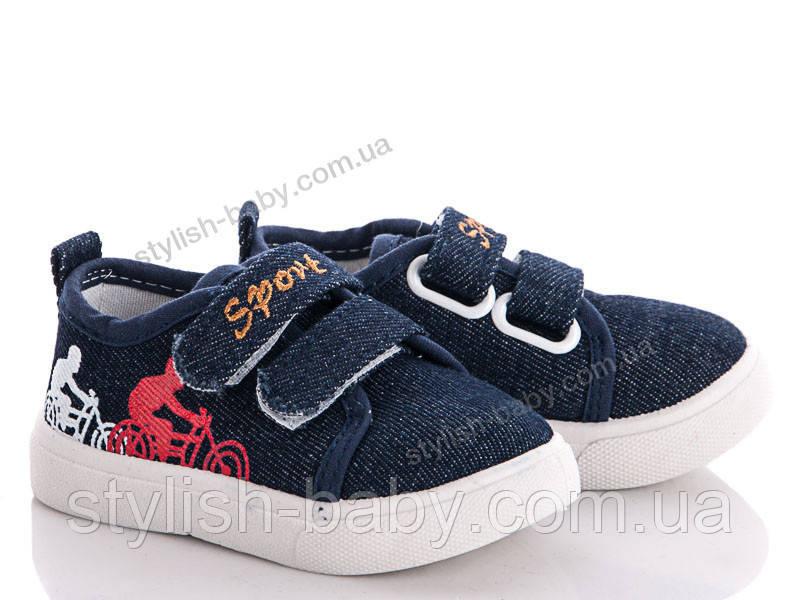Детская спортивная обувь. Детские кеды бренда С.Луч для мальчиков (рр. с 18 по 23)