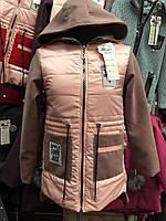 Куртка пальто комбинированое для девочек