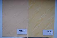 Рулонные шторы XMAPKA от производителя