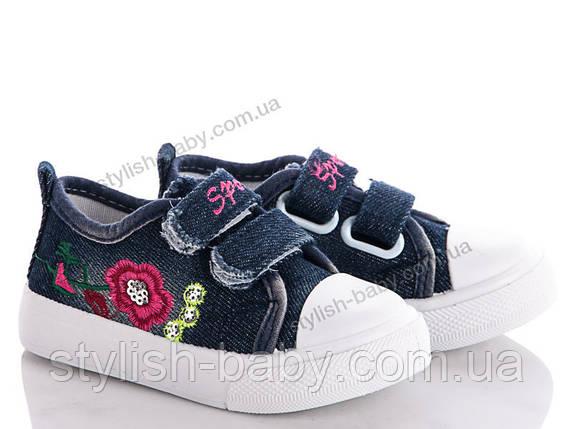 Дитяче спортивне взуття. Дитячі кеди бренду С. Промінь для дівчаток (рр. з 18 по 23), фото 2