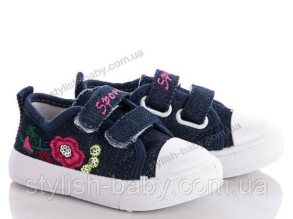Детская спортивная обувь. Детские кеды бренда С.Луч для девочек (рр. с 18 по 23), фото 2
