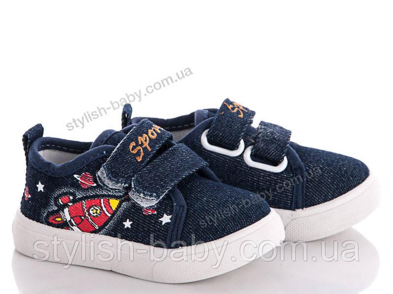 Детская спортивная обувь. Детские кеды бренда С.Луч для девочек (рр. с 18 по 23)