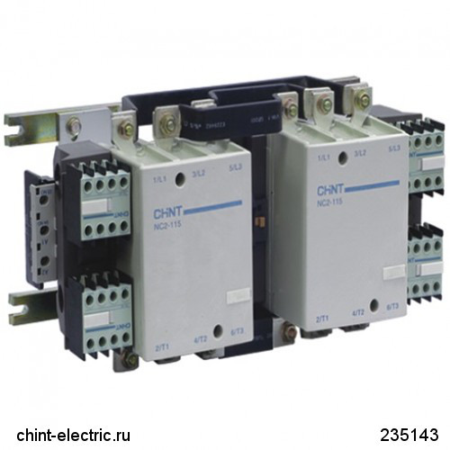 Контактор NC2-115NS реверс 115А 400В/АС3 50Гц (CHINT)