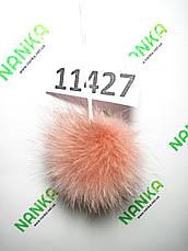 Меховой помпон Песец, Роза, 7 см, 11427, фото 2