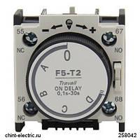 Приставка выдержка времени F5-T0 к Контактору NC1 и NC2 (CHINT)