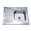 Накладная мойка Platinum 80*60 Satin 0,5мм