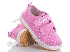 Весенняя коллекция 2018. Детская спортивная обувь. Детские кеды бренда С.Луч для девочек (рр. с 25 по 30)