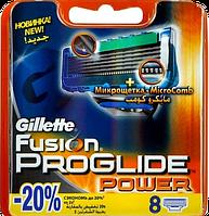 Змінні касети для гоління Gillette Proglide Power 8 шт. Оriginal ОАЭ