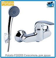 Смеситель для душа Potato P20203