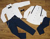 Детский нарядный костюм (штаны, рубашка, подтяжки, бабочка)5-8 лет