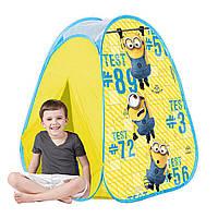Детская палатка домик John 74244