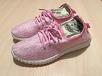 Кроссовки подростковые Yeezy Boost, 35-37 размер, Качественная реплика