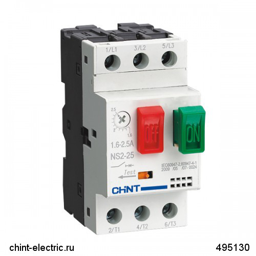 Пускатель NS2-25 17-23A (CHINT)