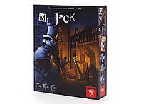 """Настольная игра """"Мистер Джек в Лондоне (Mr. Jack)"""", фото 1"""