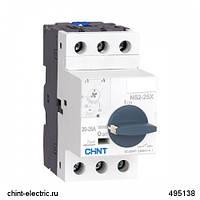 Пускатель NS2-25X 0.63-1A с поворотной ручкой (CHINT)