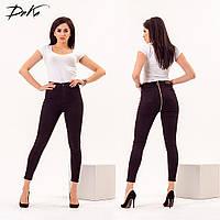 Черные джинсы с молнией на попе