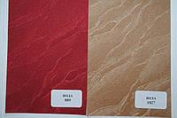 Ткань и фурнитура для сборки рулонных штор WODA