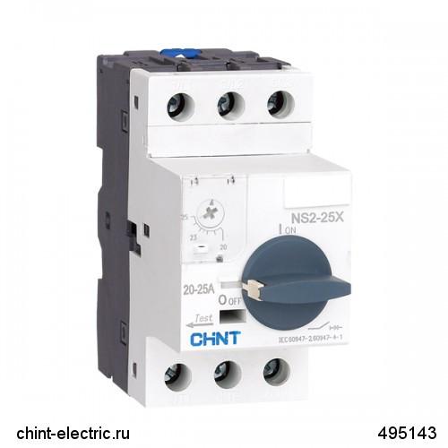 Пускатель NS2-25X 2.5-4A с поворотной ручкой (CHINT)