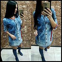 Женский джинсовый Турецкий кардиган рубашка