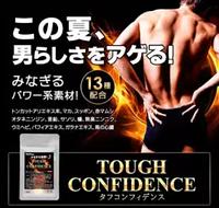 Комплекс для мужской силы - Твердая уверенность.