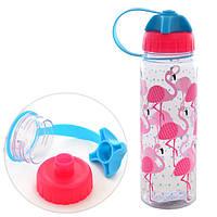 """Бутылка для воды 500мл """"Flamingo"""""""