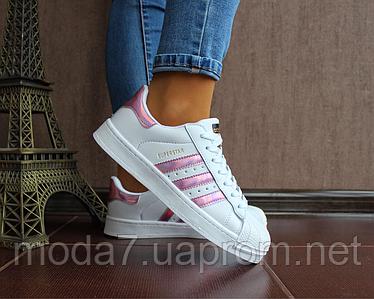 Женские кроссовки Adidas Superstar белые реплика