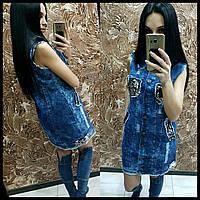 Женский джинсовый Турецкий жилет платье