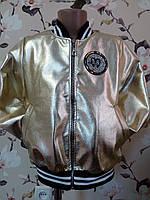 Детские Бомберы — Купить в Одессе на Bigl.ua 16c9116a84049