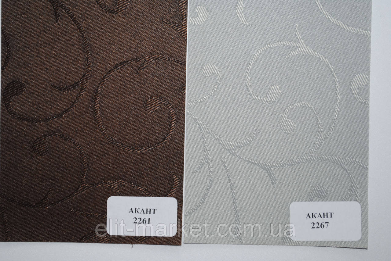 Тканина для рулонних штор Акант в асортименті