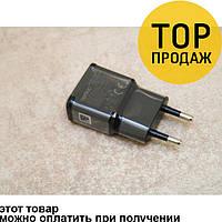 Блок питания Sertec 5v 2.1A USB адаптер / Аксессуары для компьютера