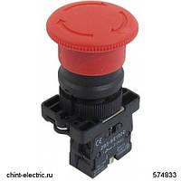 Кнопка управления Грибок, 40мм с фиксацией NP2-ES542 без подсветки красная 1НЗ IP40 (CHINT)